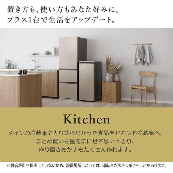 【標準設置対応付】日立 R-K11R N 冷凍庫 (113L・右開き) 1ドア シャンパン