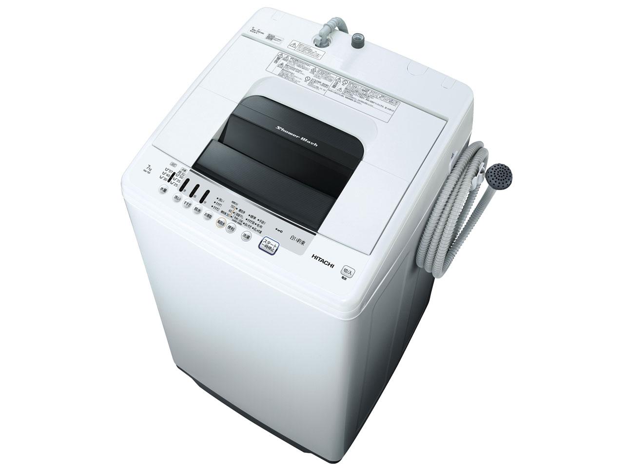【標準設置対応付】日立 全自動洗濯機 白い約束 7kg ピュアホワイトNW-70F W