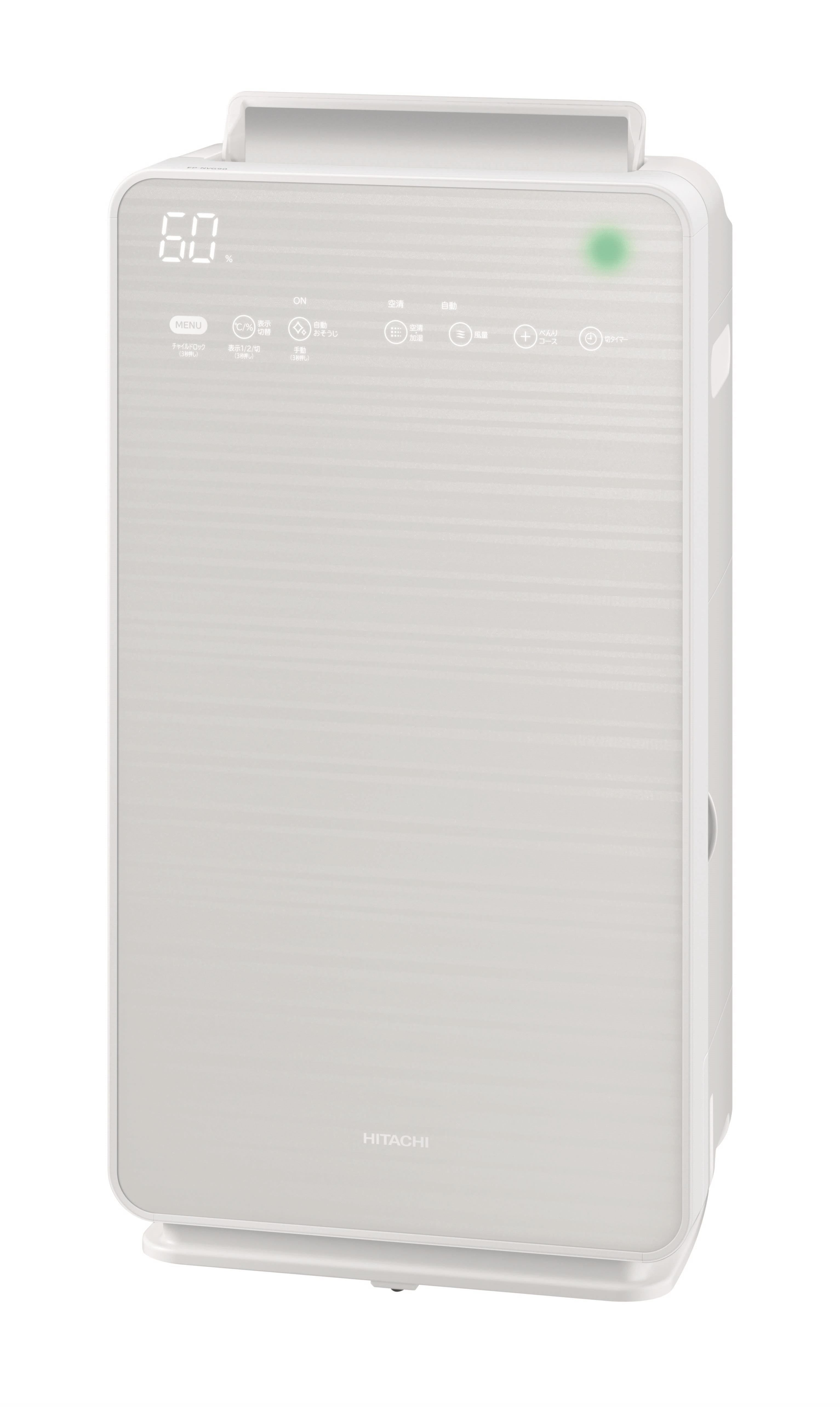 【日立】加湿・空気清浄機 約幅36×奥27.8×高さ66.9cm パールホワイト