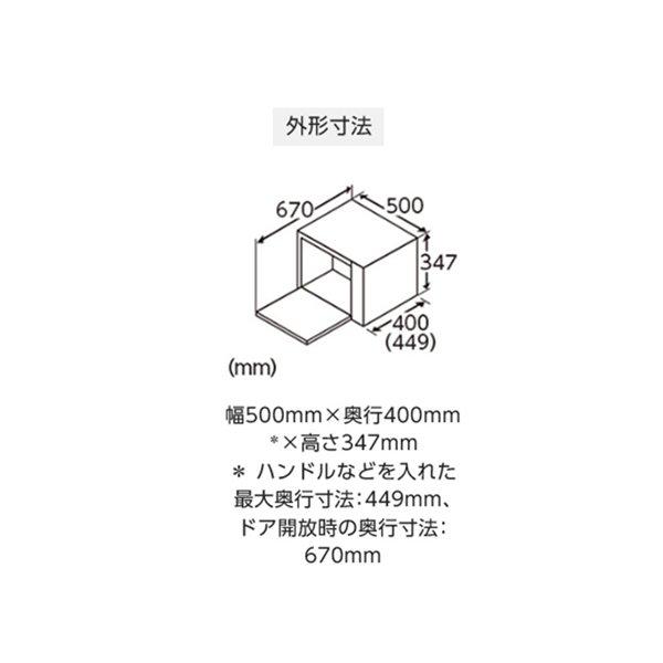 【パナソニック】NE-BS657-W[スチームオーブンレンジ Bistro1段調理対応 26L ホワイト]