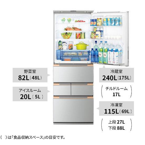 【標準設置対応付】シャープ   冷蔵庫 (457L・どっちもドア) 5ドア ライトメタル  SJ-MW46H-S