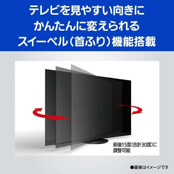【標準設置対応付】パナソニック TH-65JX950 ビエラJX950シリーズ 65V型 4K液晶テレビ 4Kダブルチューナー
