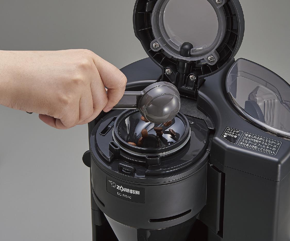 【象印マホービン】象印 コーヒーメーカー(4杯用)