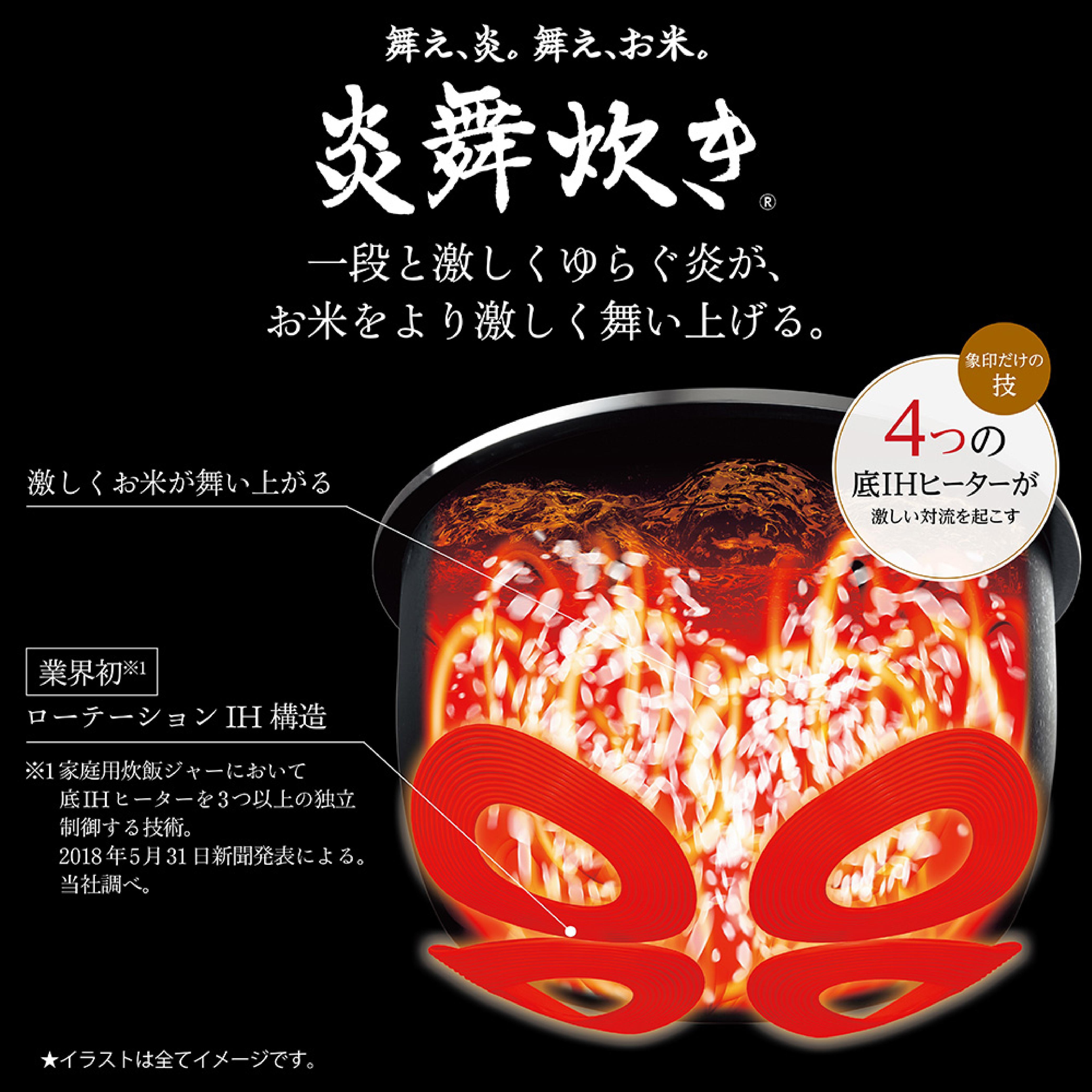 【象印】5.5合炊き 炎舞炊き圧力IH炊飯ジャー NW-PS10(BZ)