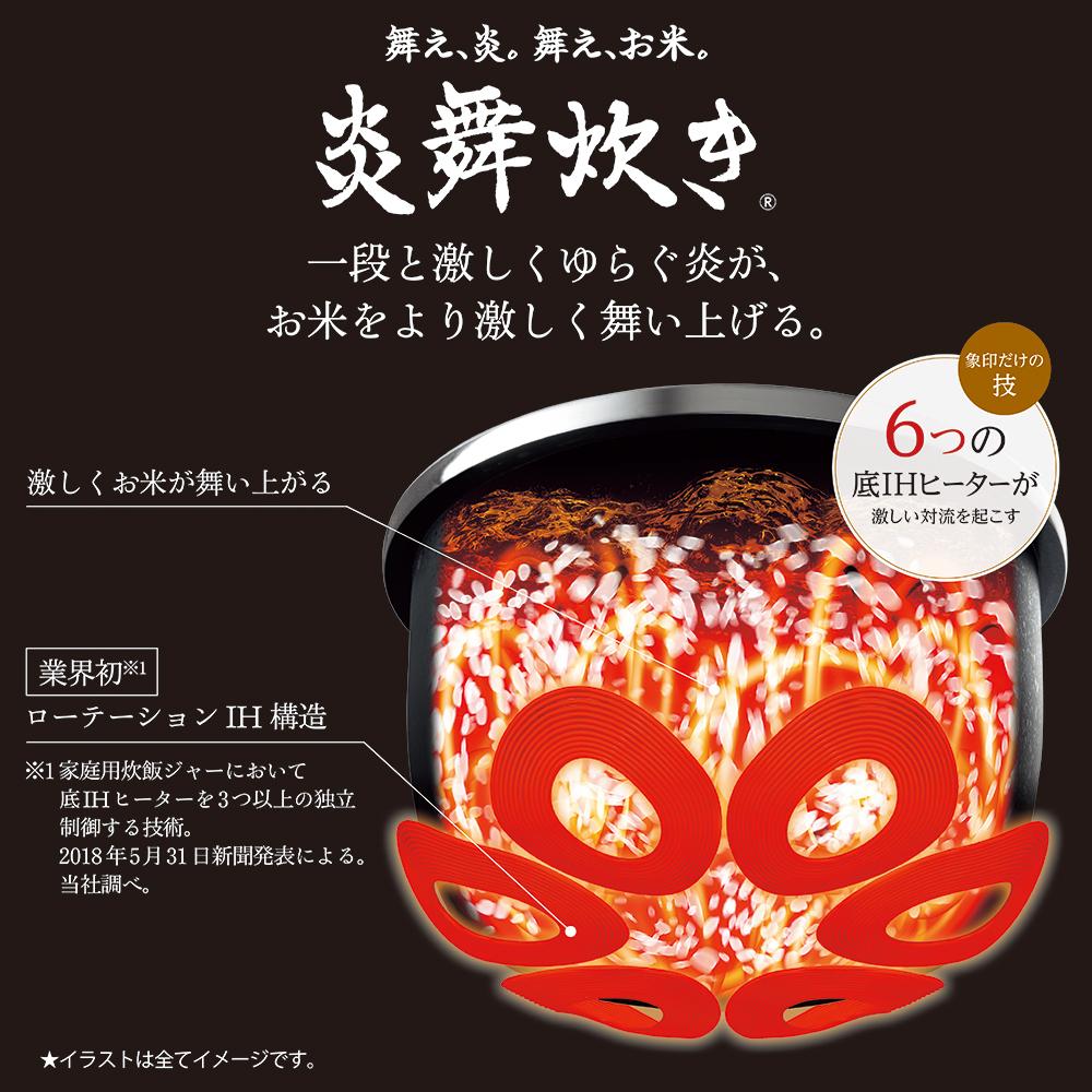 【象印】5.5合炊き 炎舞炊き圧力IH炊飯ジャー NW-LA10(BZ)