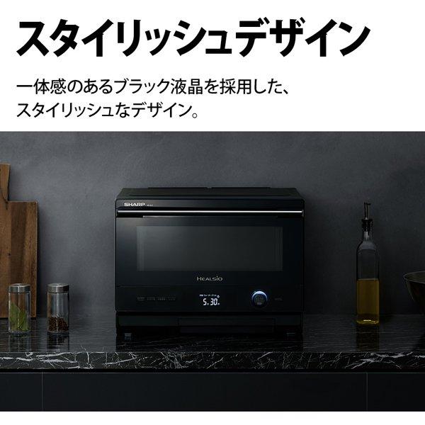 【シャープ】 AX-AJ1-B [ウォーターオーブン HEALSIO(ヘルシオ) 22L 1段調理 ブラック系]