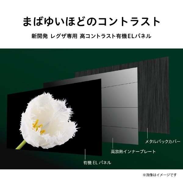 【標準設置対応付】東芝 55X8400 REGZA 55V型 有機ELテレビ 4K対応/4Kダブルチューナー内蔵