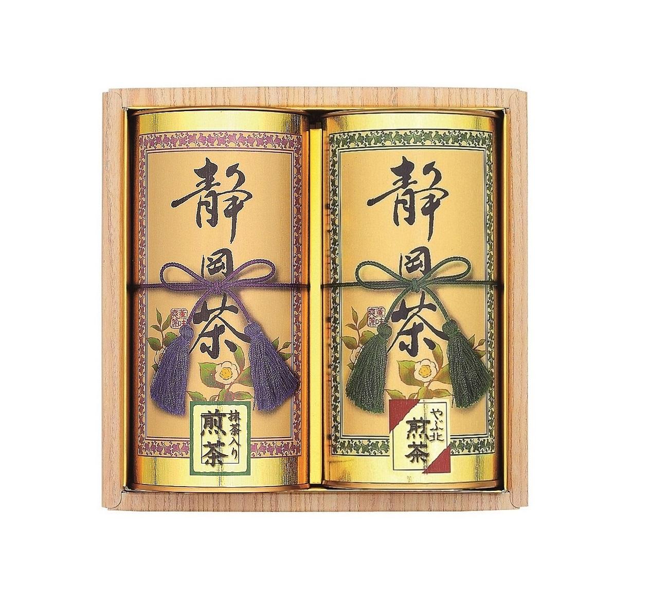 【静岡県】静岡銘茶詰合せ