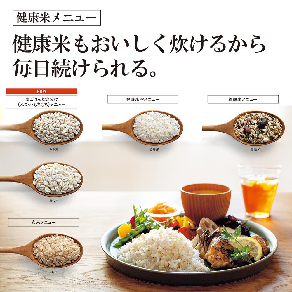 【象印】圧力IH炊飯ジャー NW-LA18(BZ)