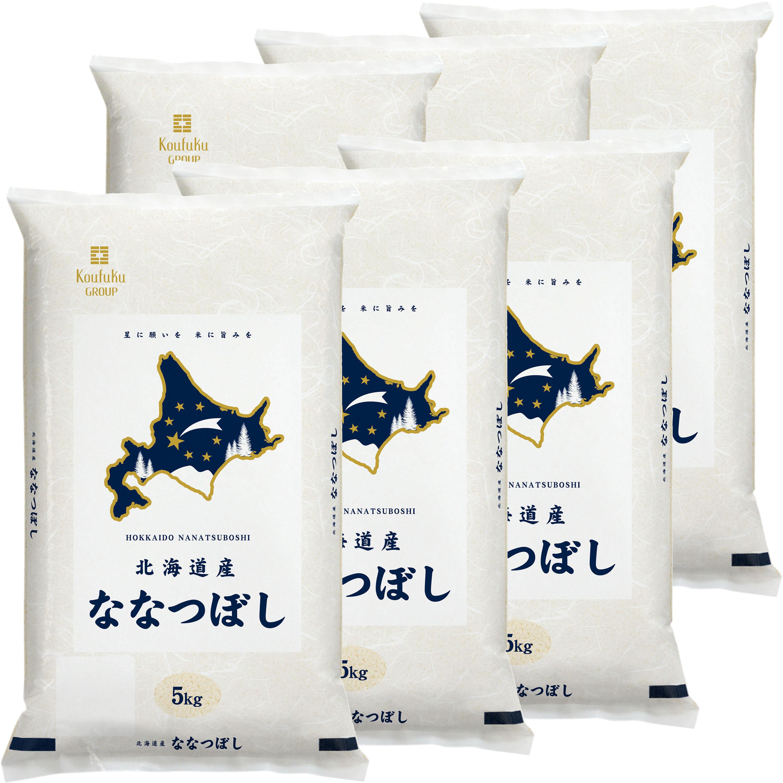 【北海道】北海道ななつぼし 5kg×6セット