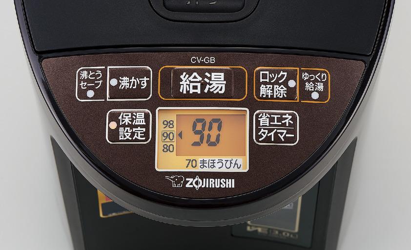 【象印】マイコン沸とうVE電気まほうびん 優湯生(ゆうとうせい)