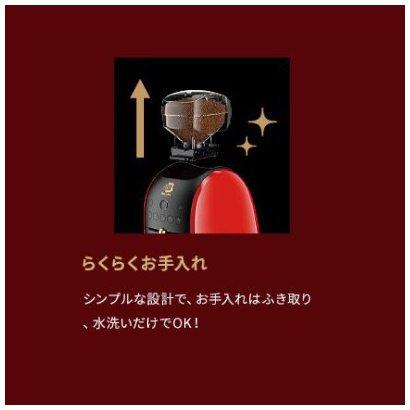 【ネスレ】HPM9638PR バリスタ ダブリュー プレミアムレッド