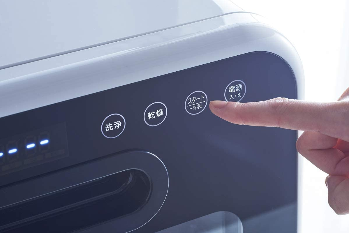 【ベルソス】 食器洗い乾燥機 工事不要タイプ ホワイト VERSOS VS-H021