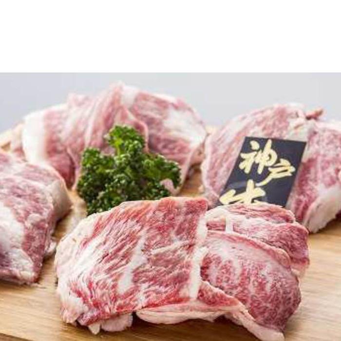 【兵庫県】神戸牛焼肉 バラ肉、カタ肉 200g×6