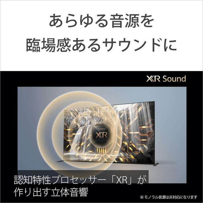 【標準設置対応付】ソニー XRJ-65X95J ブラビア XR 65V型 地上・BS・110度CSデジタル液晶テレビ 4K対応