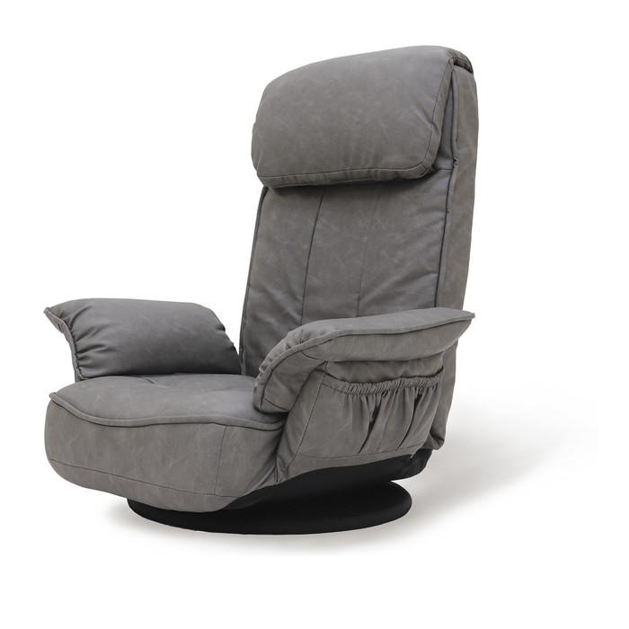 肘付回転座椅子 グレー