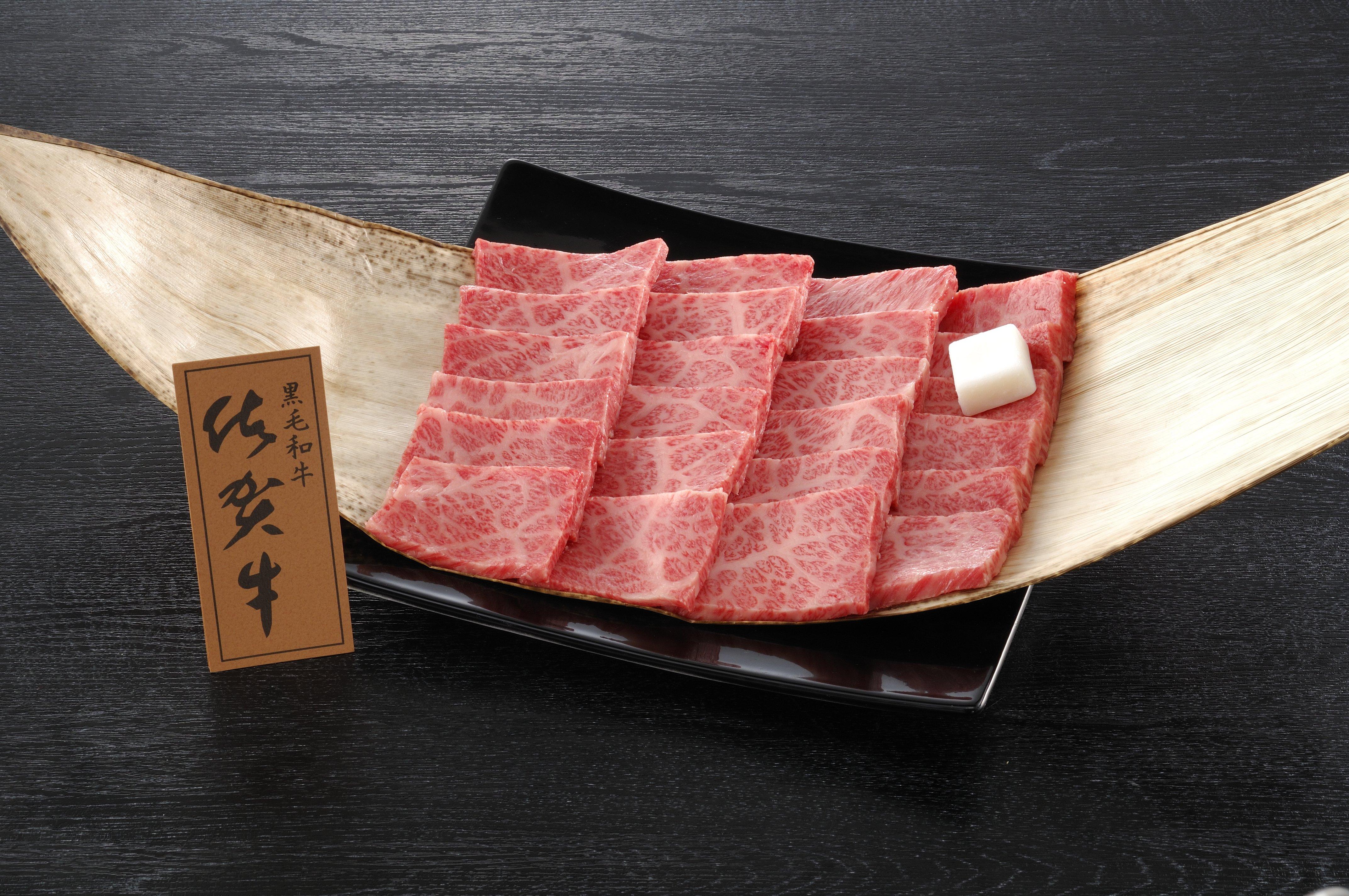 【佐賀県】佐賀牛肩ロース焼肉 400g