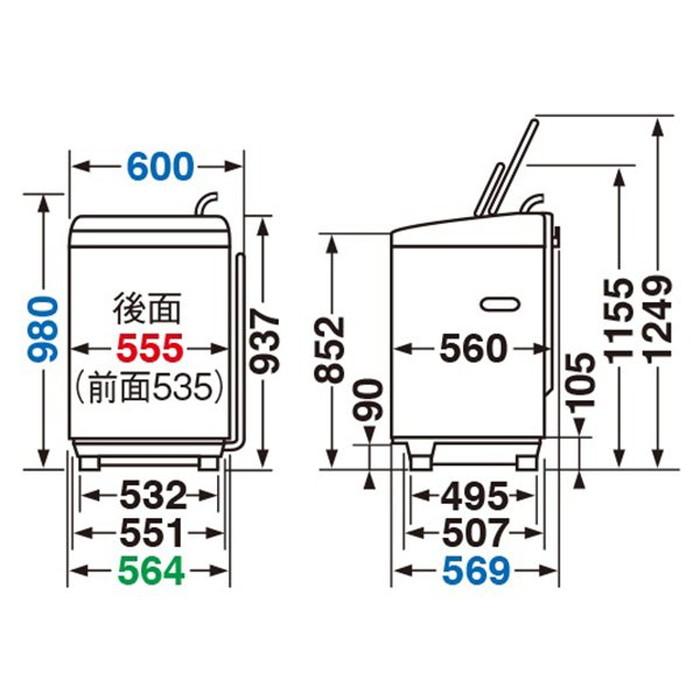 【標準設置対応付】東芝 AW-9DH1(W)全自動洗濯機 ZABOON(ザブーン) 9kg グランホワイト