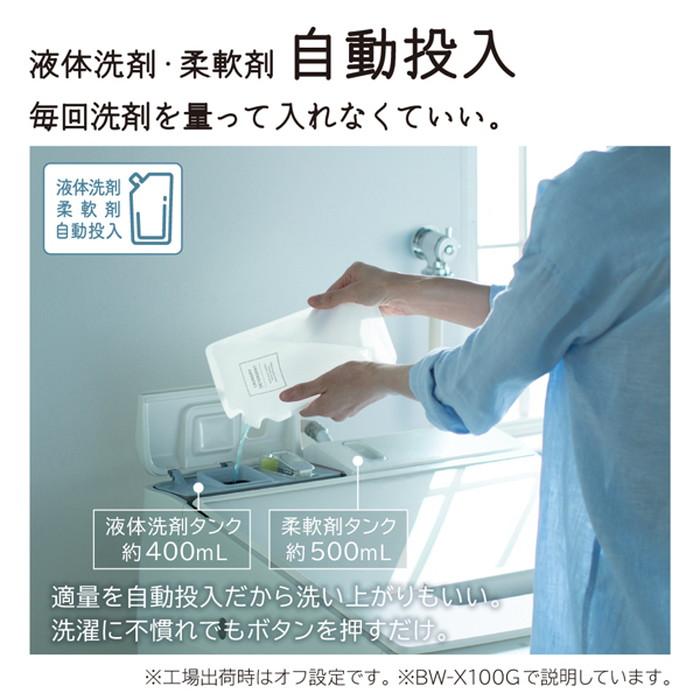 【標準設置対応付】日立 BW-X90G N 全自動洗濯機 ビートウォッシュ 洗濯9kg シャンパン
