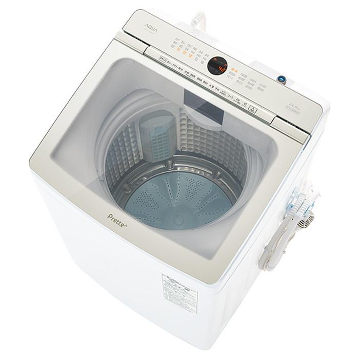 【標準設置対応付】AQUA AQW-VX14M(W) Prette プレッテ 簡易乾燥機能付き洗濯機 14.0kg