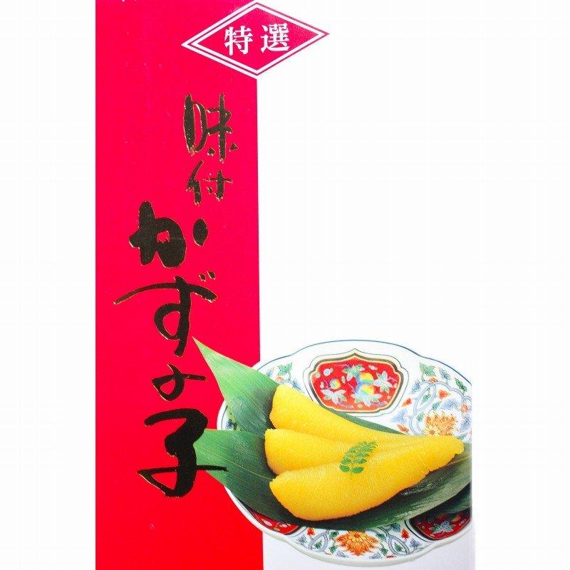 【福島県】味付け数の子食べ比べセット800g