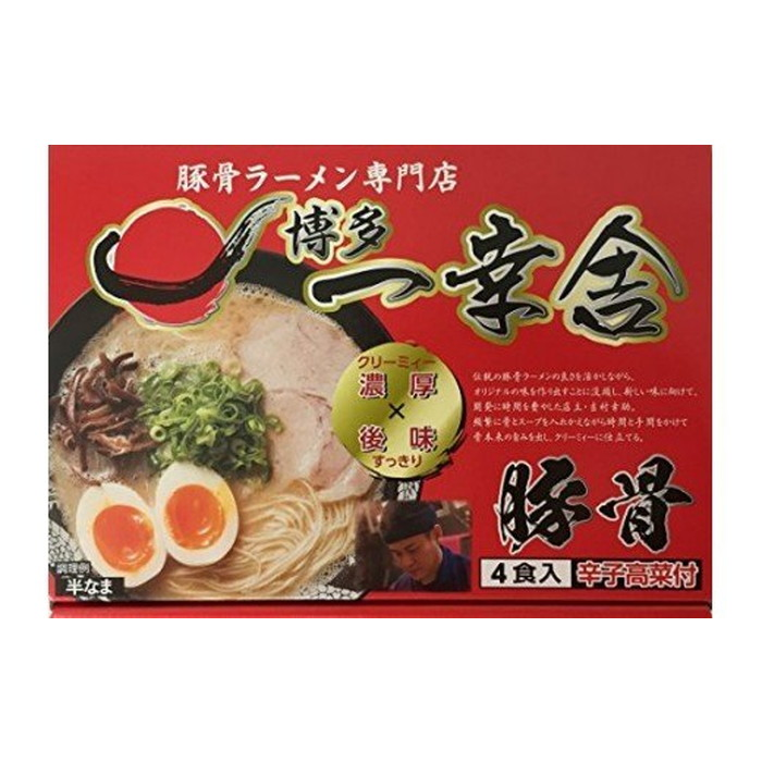 【福岡県】博多一幸舎 ラーメン4食セット