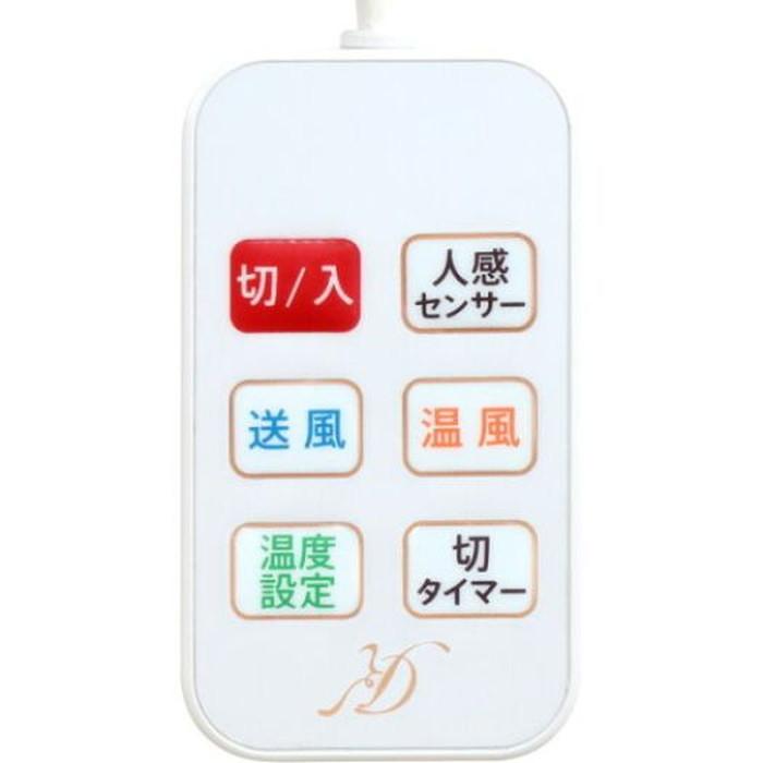 【ゼピール】DWC-J120H-MO 人感センサー付き脱衣所ヒーター