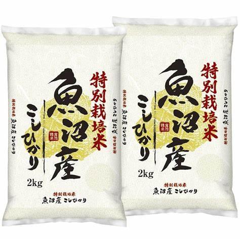 【新潟県】魚沼産コシヒカリ 特別栽培米 4kg(2kg×2)