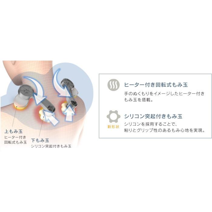 FUJI IRYOKI部分電気マッサージ器具MRL-M1(UG)