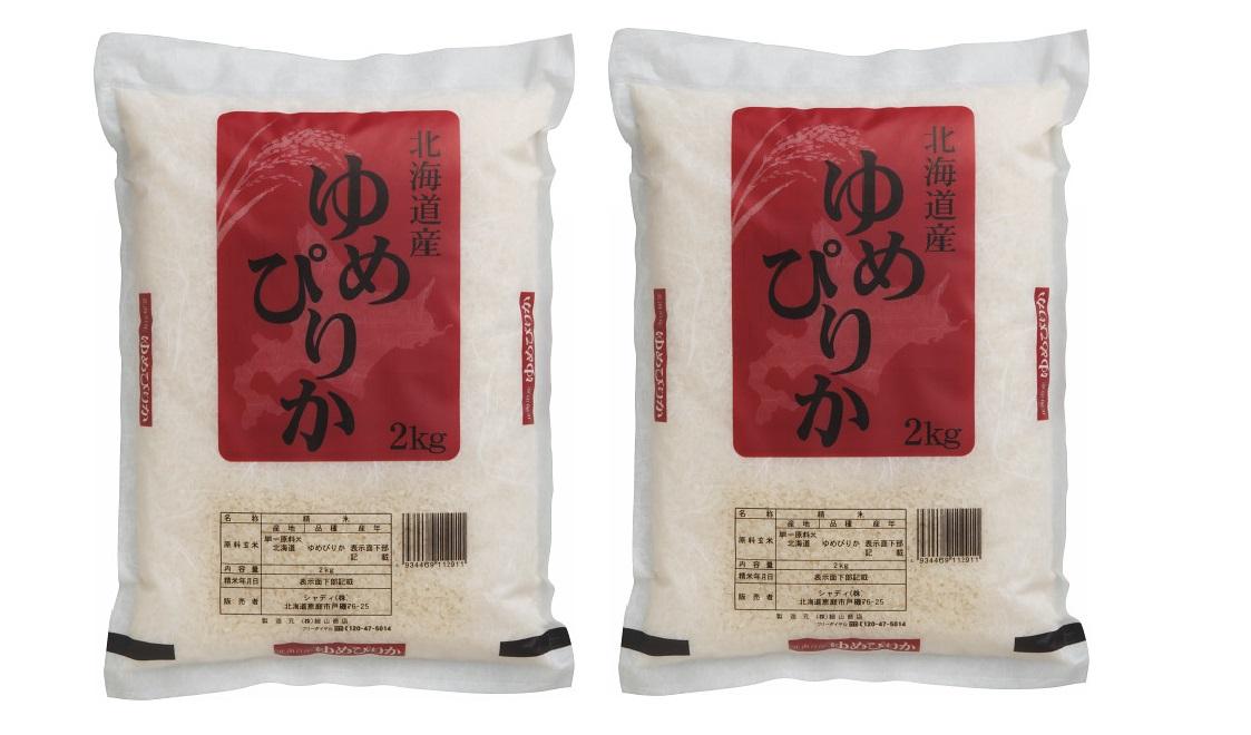 【北海道】北海道産ゆめぴりか4kg