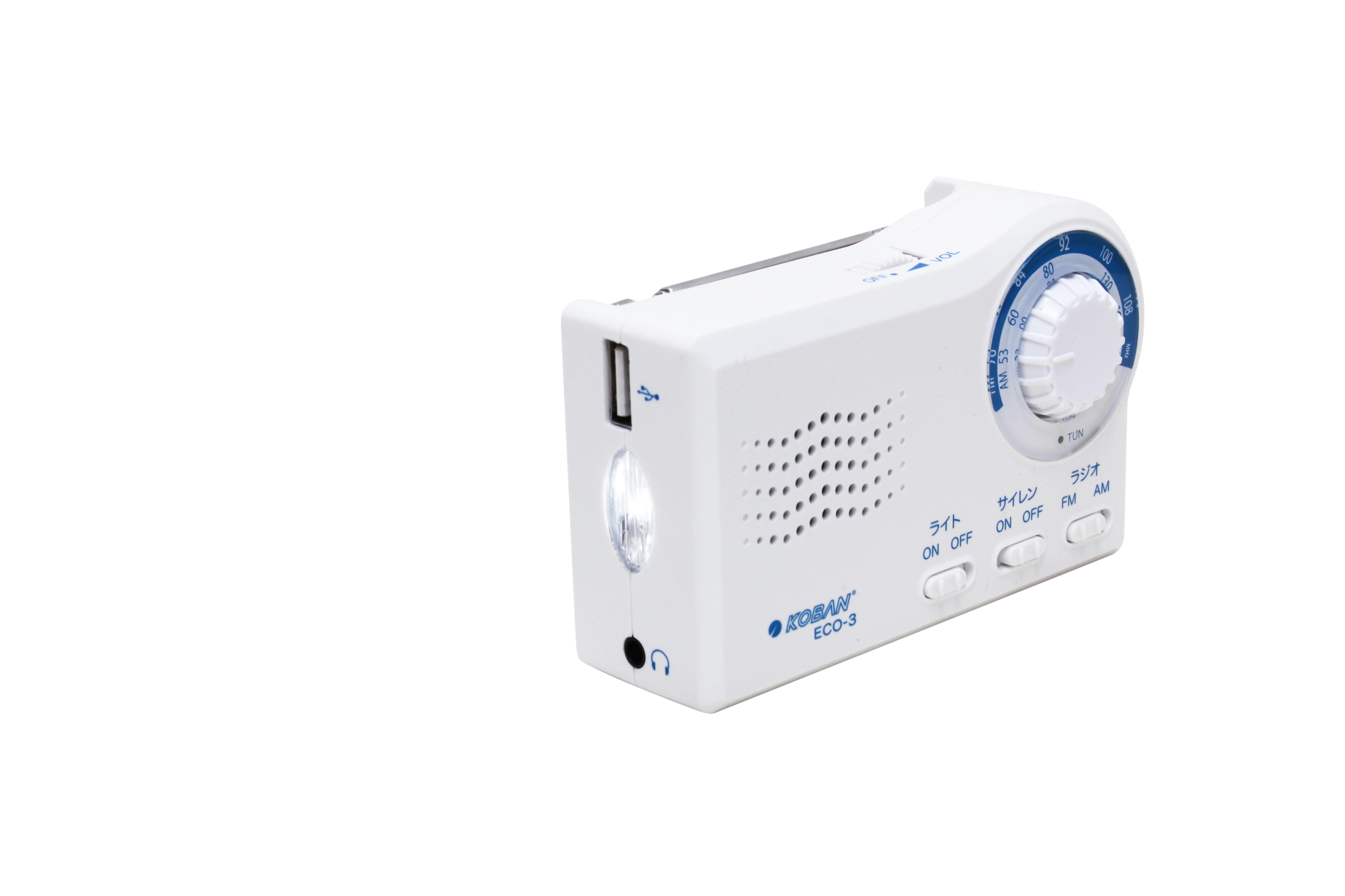 【太知ホールディングス】備蓄ラジオライト