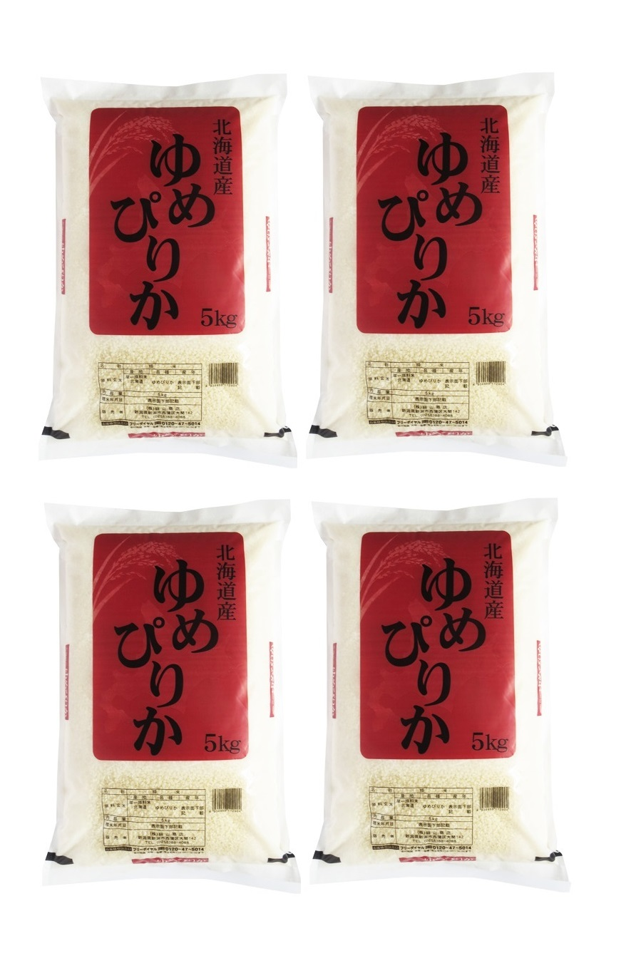 【北海道】北海道産ゆめぴりか20kg
