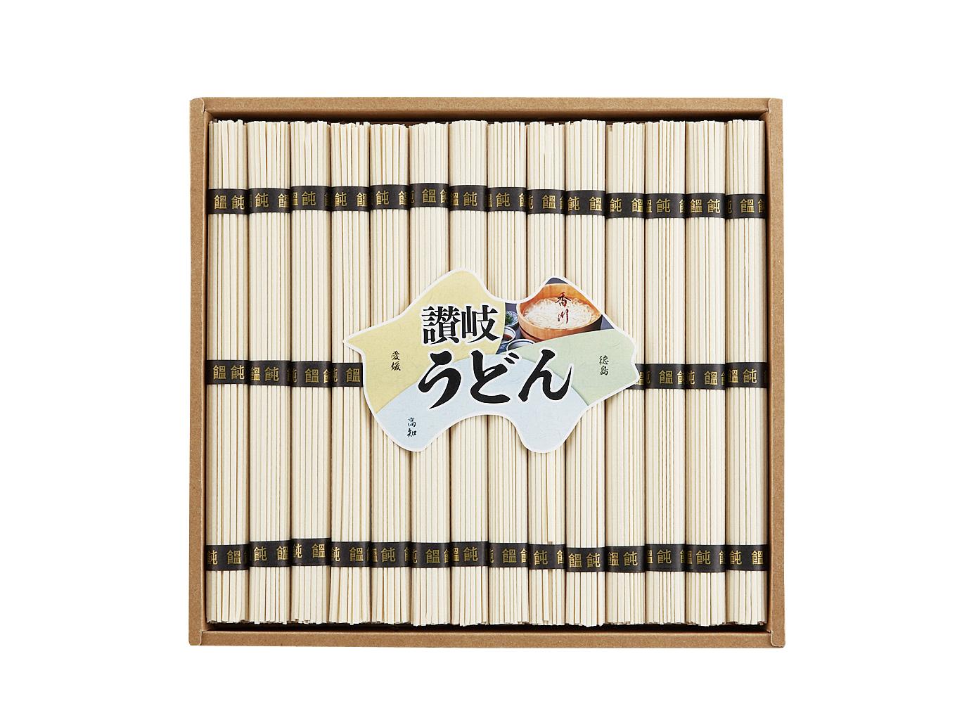 【香川県】讃岐うどん 2.8kg(100g×28束)