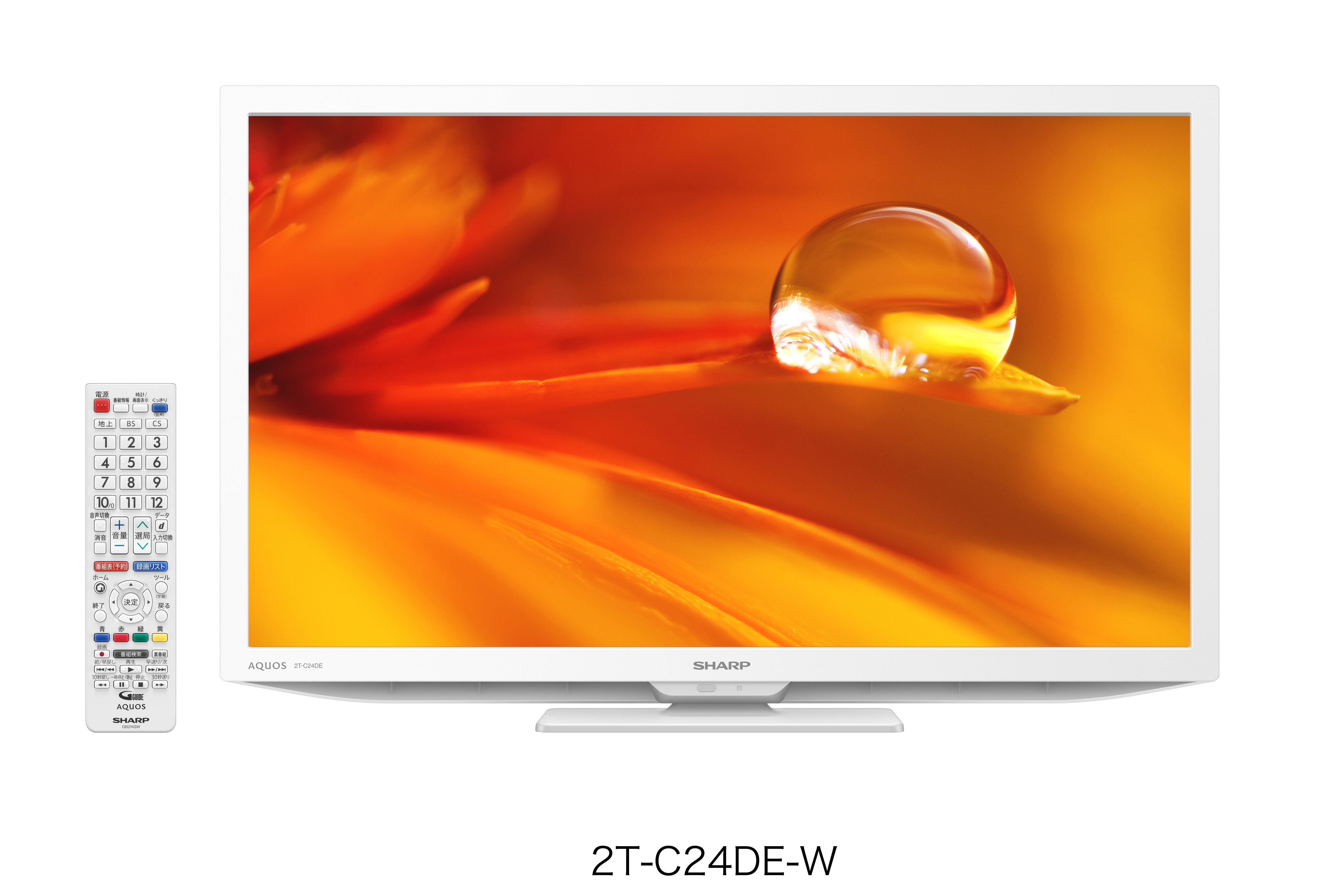 【シャープ】24型液晶テレビ 外装 縦12cm横62.6cm高さ43.7cm   ホワイト