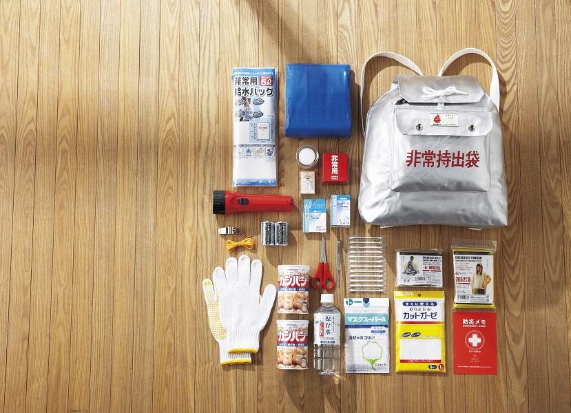 【角利産業】緊急避難セット