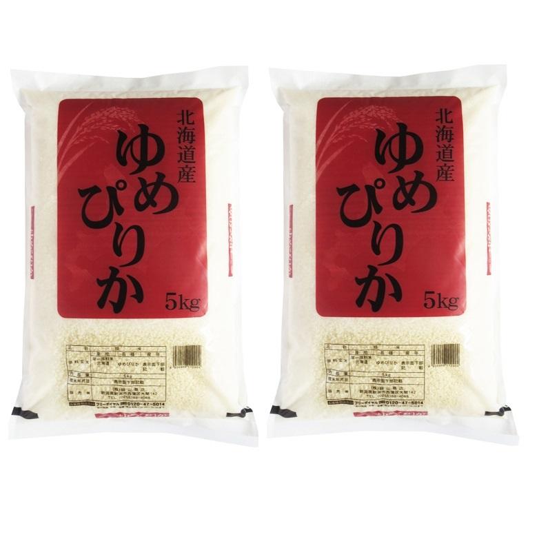 【北海道】北海道産ゆめぴりか10kg