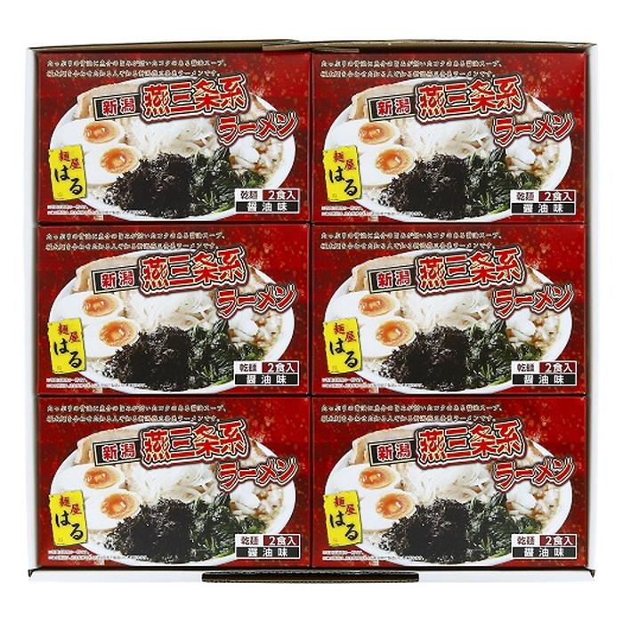 【新潟県】乾燥・新潟燕三条系ラーメン「はる」醤油味12食