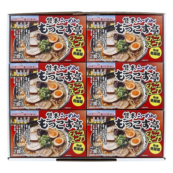 【熊本県】乾燥・熊本ラーメン「もっこす亭」とんこつ味12食