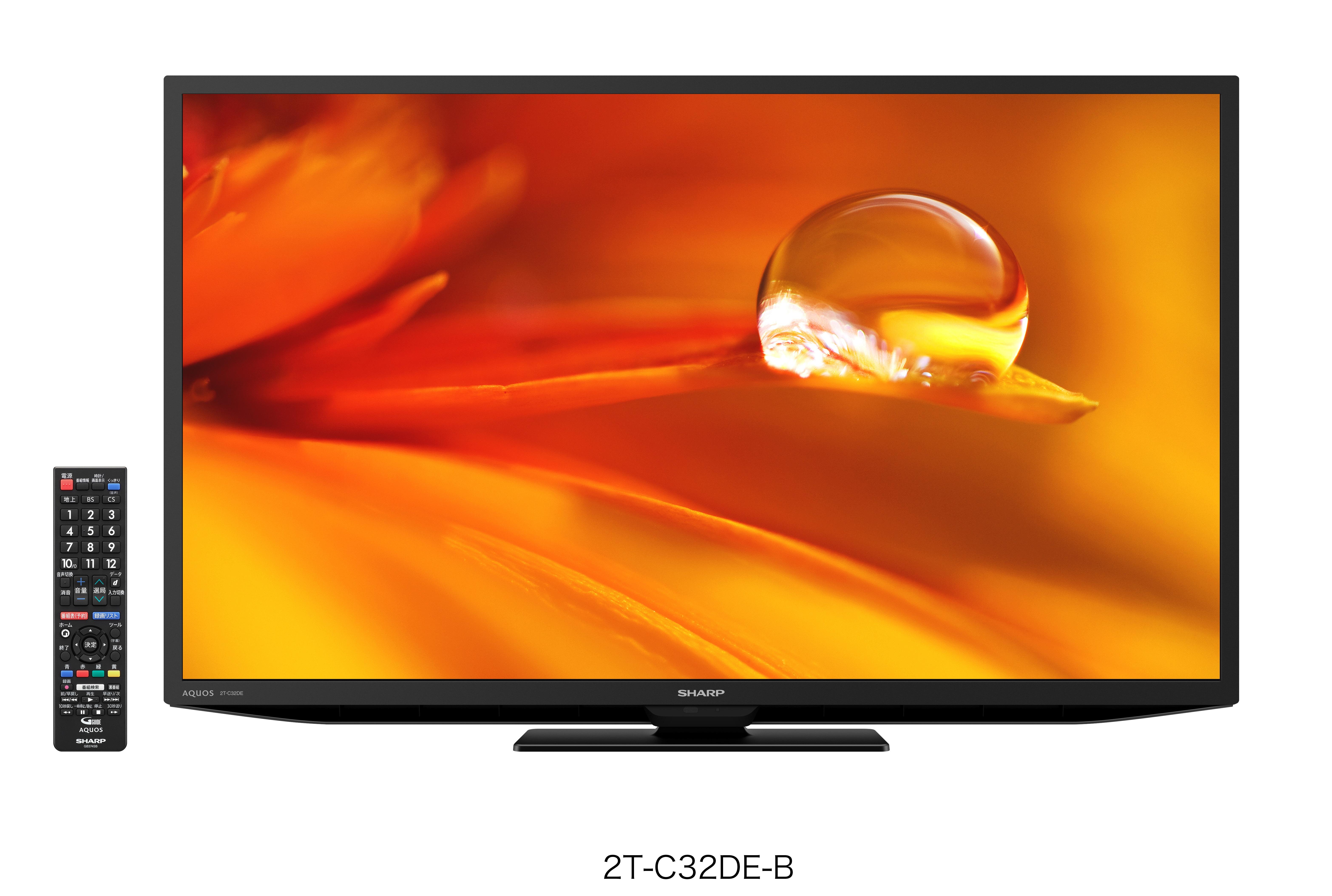 【シャープ】32型液晶テレビ 外装 縦13.8cm横80.7cm高さ50.7cm   ブラック