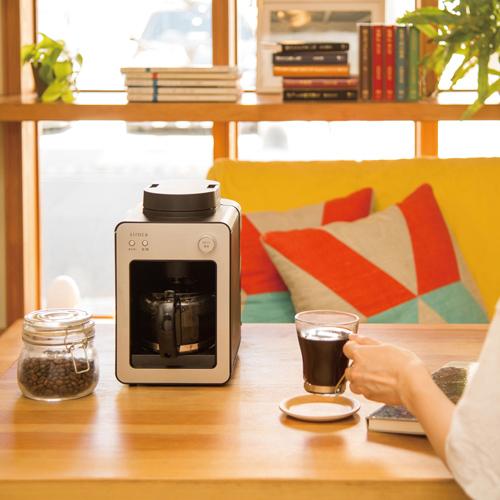 【siroca】全自動コーヒーメーカー カフェばこ SC-A351