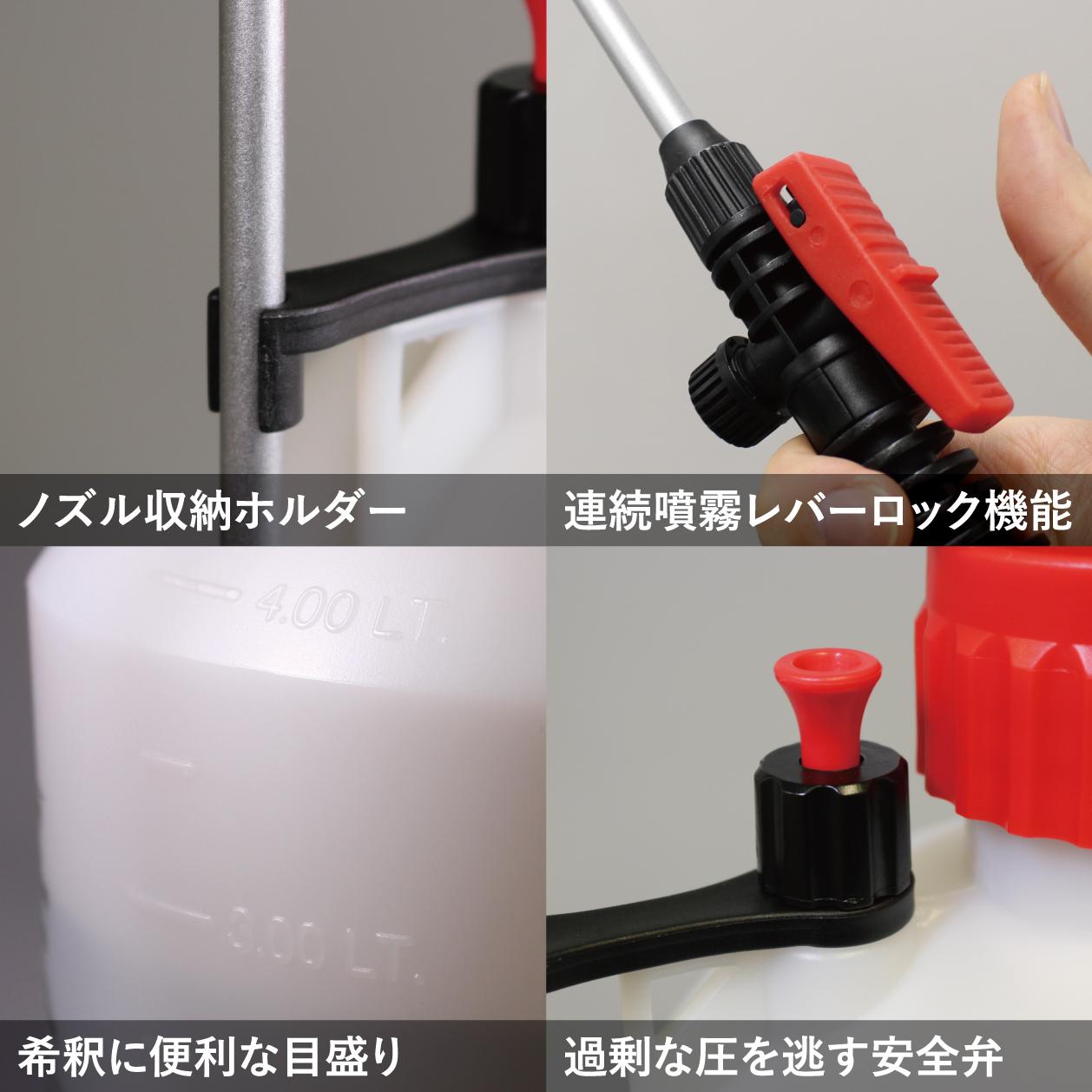 【マルハチ産業】蓄圧式噴霧器4L 二頭口 ホワイト