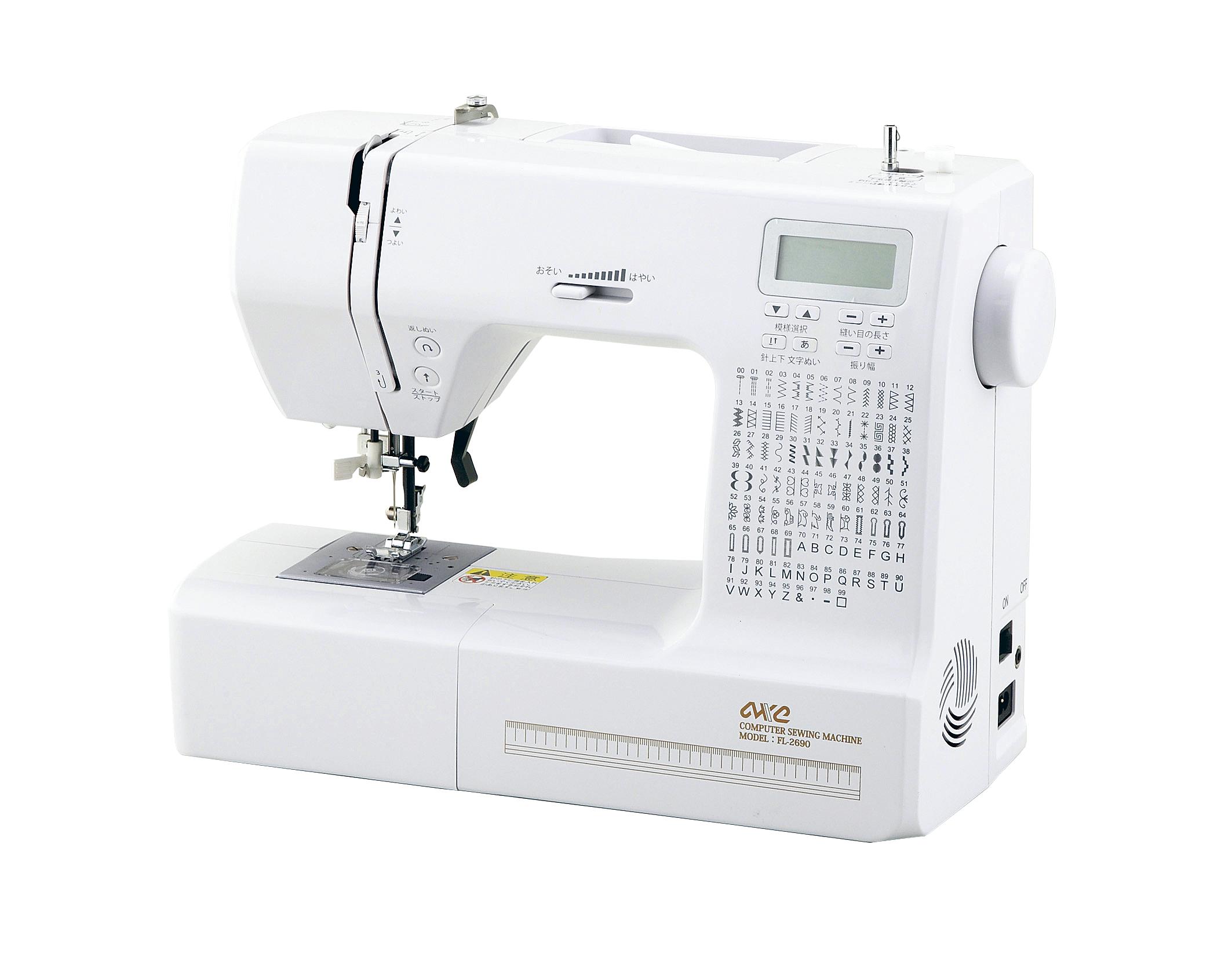 【アックスヤマザキ】コンピュータミシン