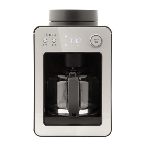 siroca 全自動コーヒーメーカー カフェばこ SC-A351