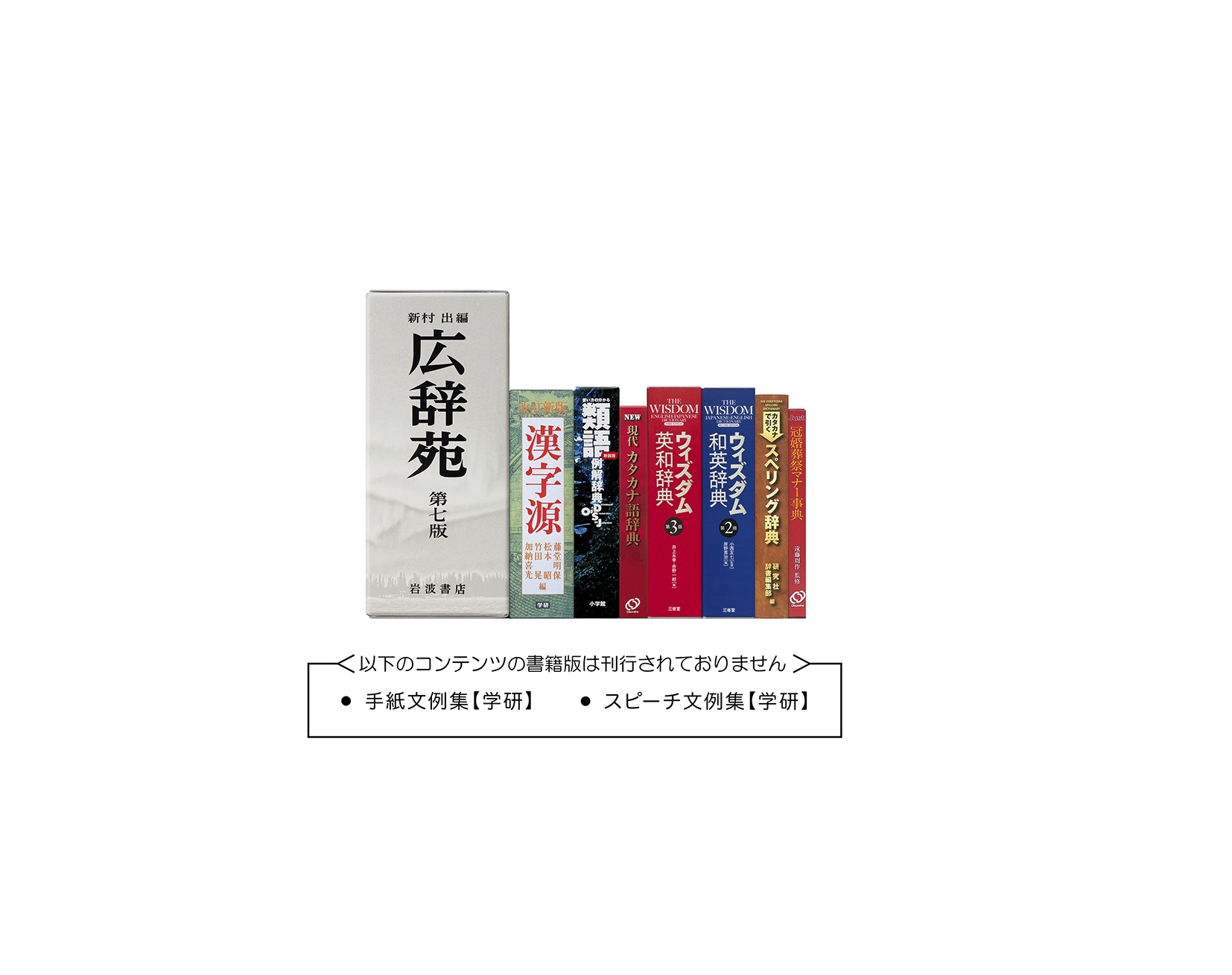 【カシオ計算機】カシオ 電子辞書