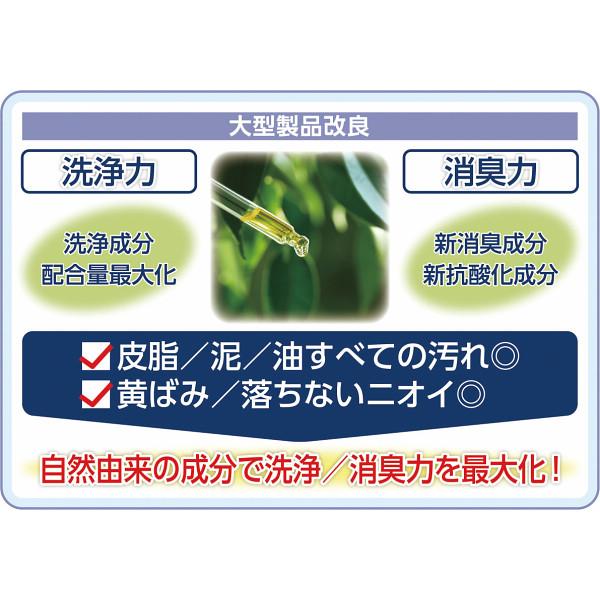 【P&G】アリエール液体洗剤セット