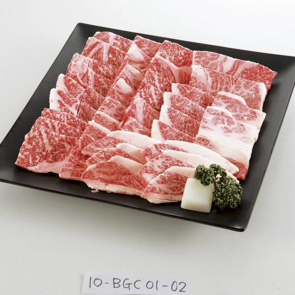 【三重県】松阪牛 焼肉用肩ロース600g