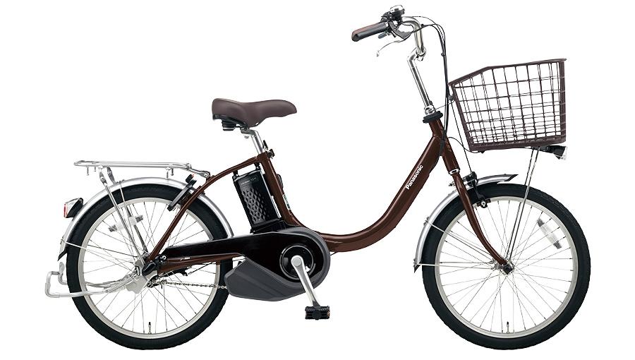 【パナソニック】電動アシスト自転車 ビビ・L 20インチ チョコブラウン