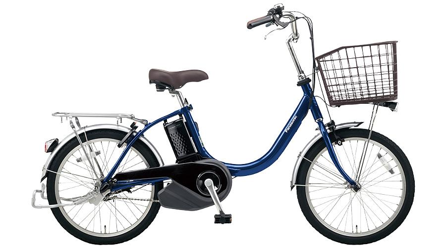 【パナソニック】電動アシスト自転車 ビビ・L 20インチ ファインブルー