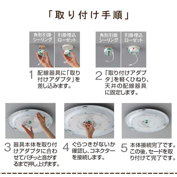 KOIZUMI太陽光LEDシーリング8畳