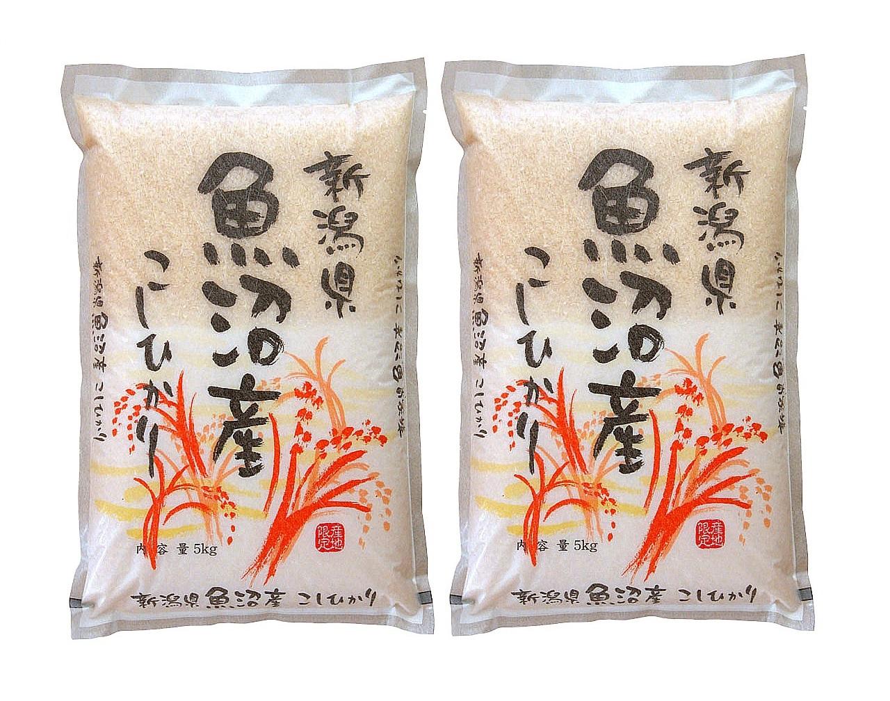【新潟県】魚沼産コシヒカリ10kg